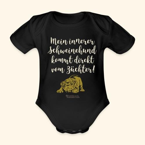 Innerer Schweinehund vom Züchter | Geek T-Shirts - Baby Bio-Kurzarm-Body