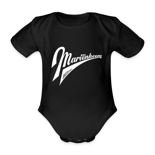 Batzen SallandSeries wit script Mariënheem - Baby bio-rompertje met korte mouwen