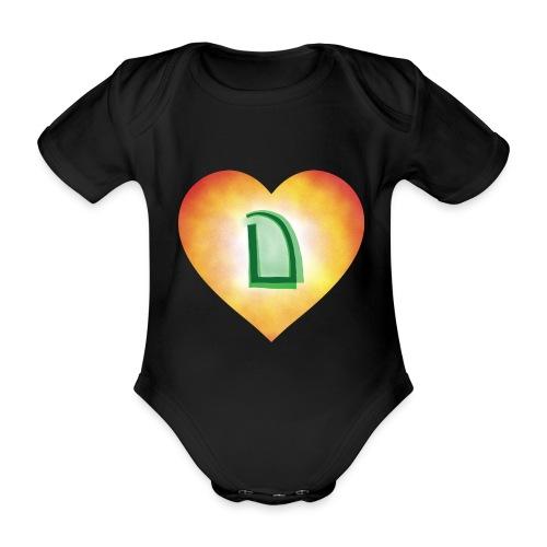 Dats Dramatic - Organic Short-sleeved Baby Bodysuit