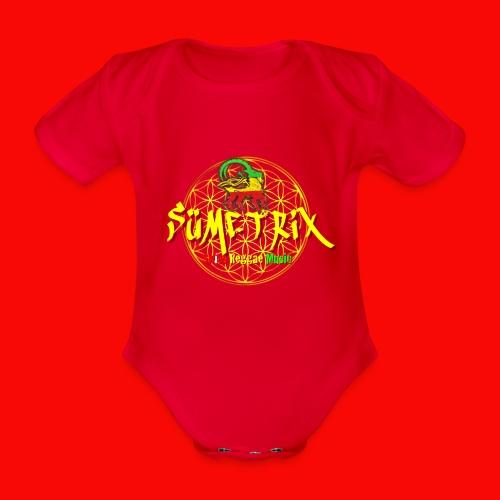 SÜEMTRIX FANSHOP - Baby Bio-Kurzarm-Body