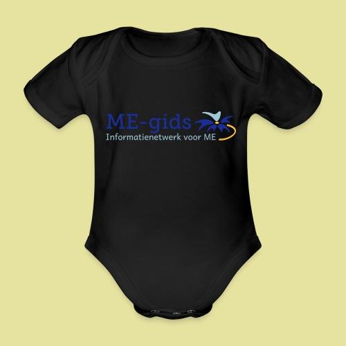 logomegids - Baby bio-rompertje met korte mouwen