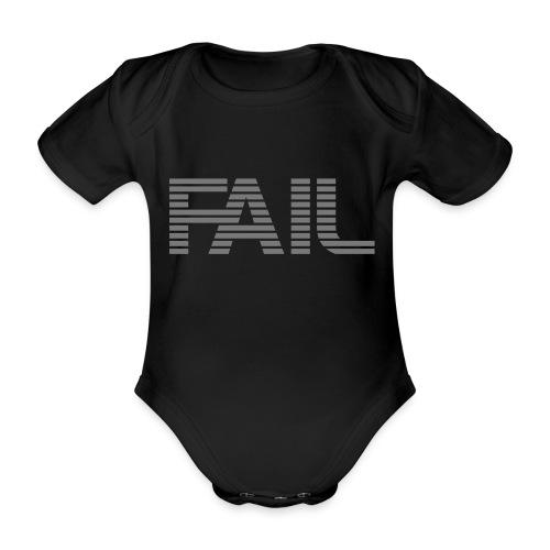 FAIL - Baby Bio-Kurzarm-Body
