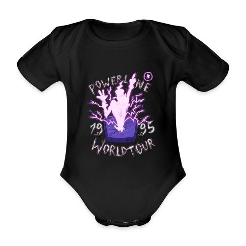 Powerline - Body ecologico per neonato a manica corta