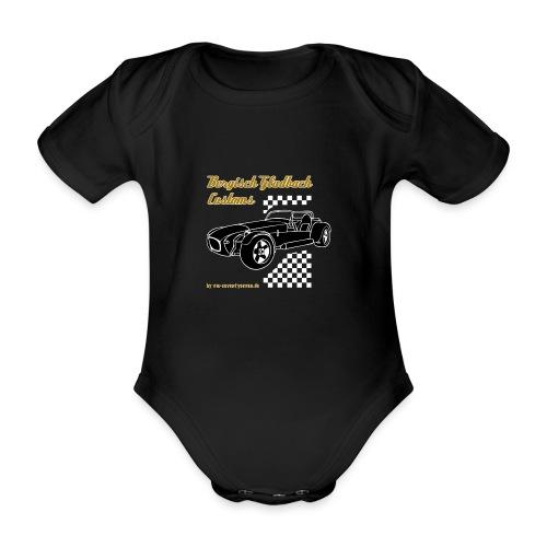 77 schwarz - Baby Bio-Kurzarm-Body
