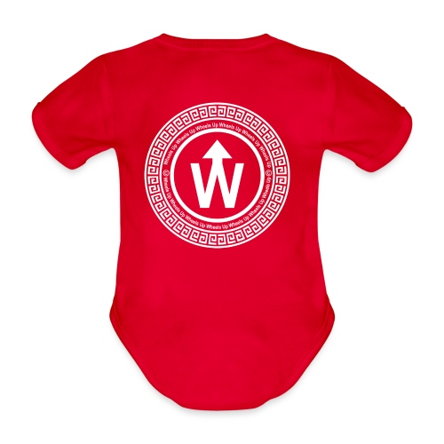 wit logo transparante achtergrond - Baby bio-rompertje met korte mouwen
