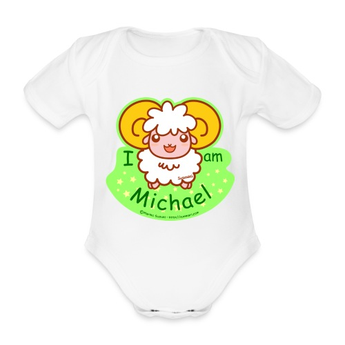 I am Michael - Organic Short-sleeved Baby Bodysuit