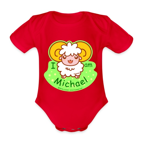 I am Michael - Organic Short-sleeved Baby Bodysuit