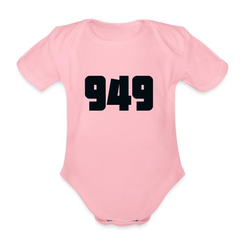 949black - Baby Bio-Kurzarm-Body