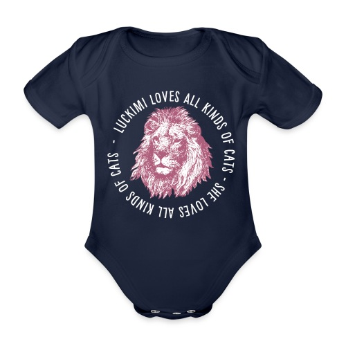 All kinds of cats - Barn - Organic Short-sleeved Baby Bodysuit