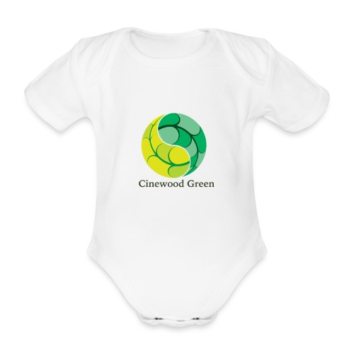 Cinewood Green - Organic Short-sleeved Baby Bodysuit