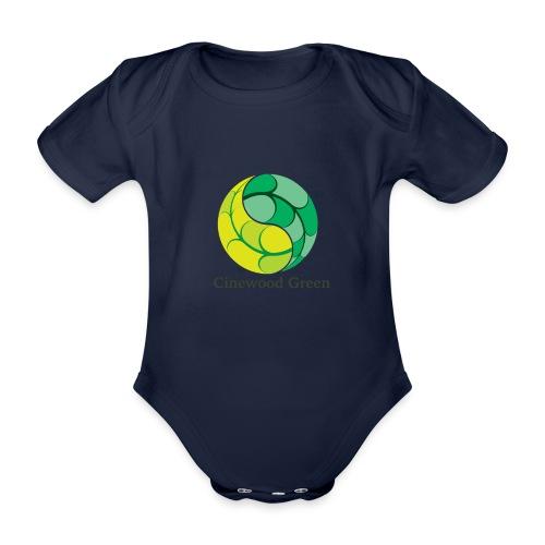 Cinewood Green - Organic Short-sleeved Baby Bodysuit