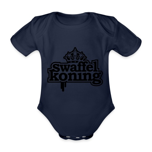 SwaffelKoning - Baby bio-rompertje met korte mouwen