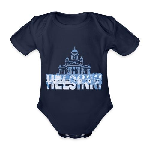 Helsinki Cathedral - Organic Short-sleeved Baby Bodysuit
