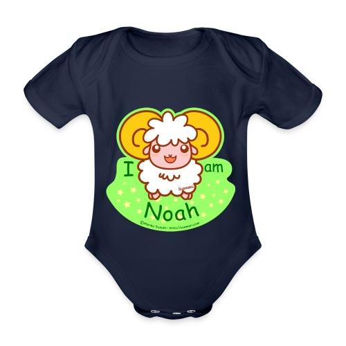 I am Noah - Organic Short-sleeved Baby Bodysuit