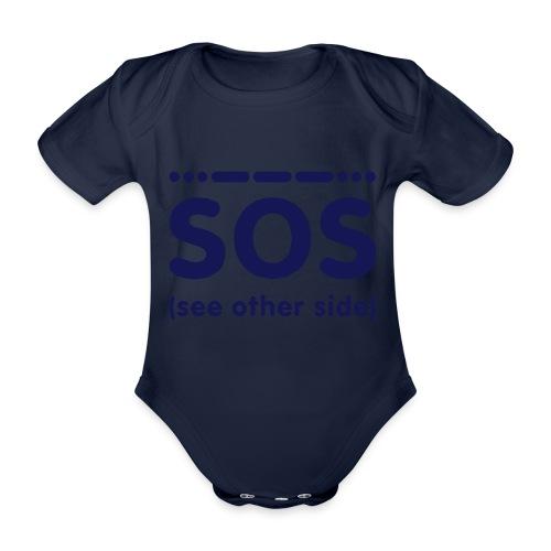 SOS - Baby bio-rompertje met korte mouwen