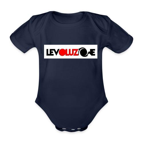 logoHD - Organic Short-sleeved Baby Bodysuit