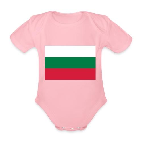 Bulgaria - Baby bio-rompertje met korte mouwen