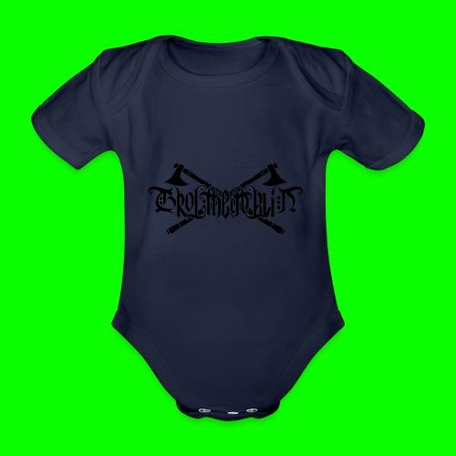 Grol Logo - Organic Short-sleeved Baby Bodysuit
