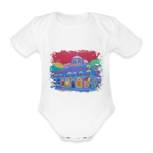 Sofia - Baby Bio-Kurzarm-Body