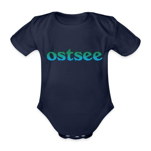 Ostsee Streifen - Baby Bio-Kurzarm-Body