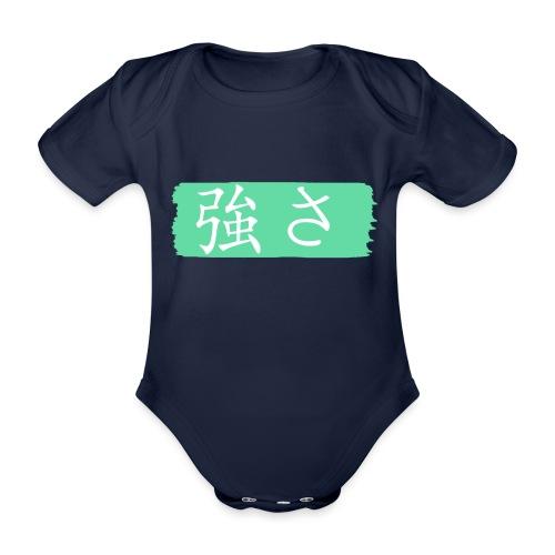 Kanji Giapponese - Forza - Body ecologico per neonato a manica corta