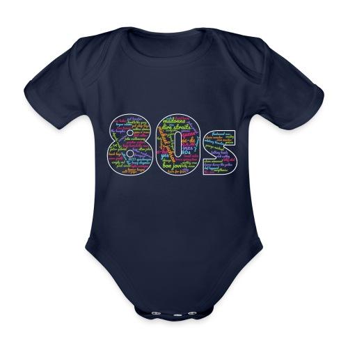 Cloud words 80s - Organic Short-sleeved Baby Bodysuit