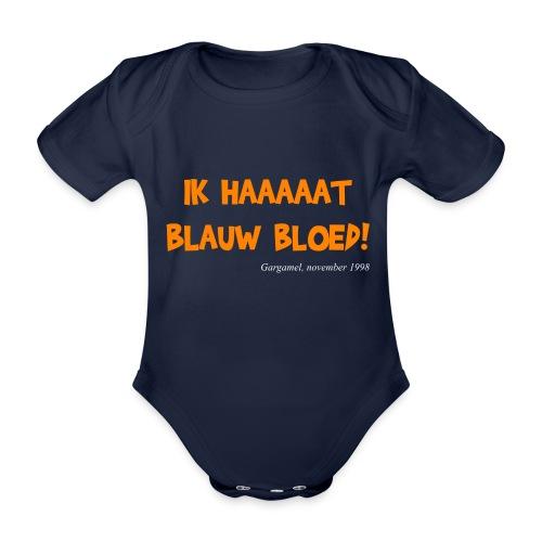 ik haat blauw bloed - Baby bio-rompertje met korte mouwen