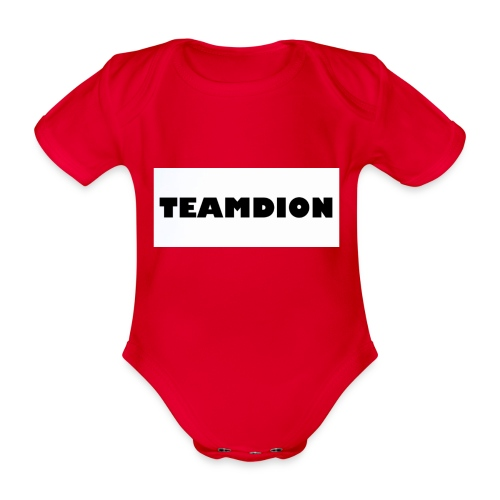 25258A83 2ACA 487A AC42 1946E7CDE8D2 - Organic Short-sleeved Baby Bodysuit
