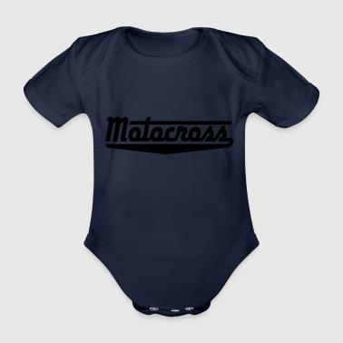 2541614 15521025 motocross - Organic Short-sleeved Baby Bodysuit