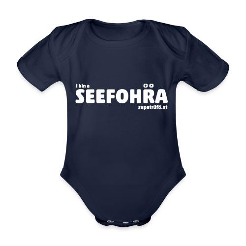 supatrüfö SEEFOHRA - Baby Bio-Kurzarm-Body