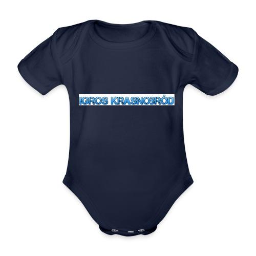 2-png - Ekologiczne body niemowlęce z krótkim rękawem