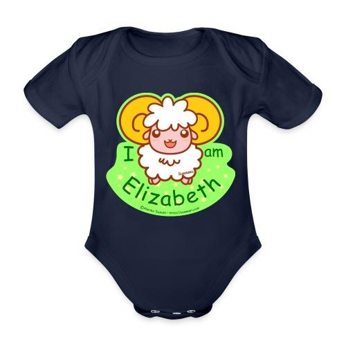 I am Elizabeth - Organic Short-sleeved Baby Bodysuit