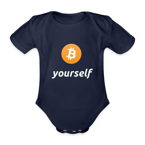 cryptocool b yourself white font -bitcoin logo - Baby bio-rompertje met korte mouwen