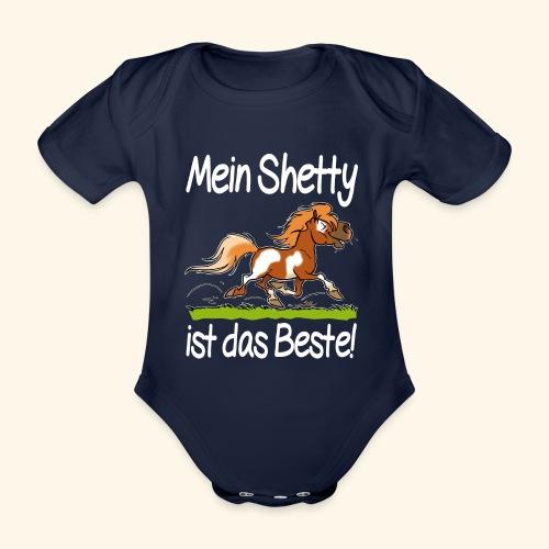 Mein Shetty ist das Beste (Text Weiss) - Body Bébé bio manches courtes