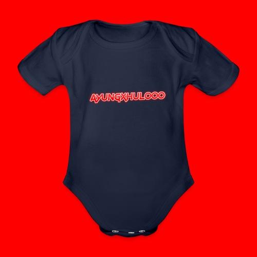 AYungXhulooo - Neon Redd - Organic Short-sleeved Baby Bodysuit