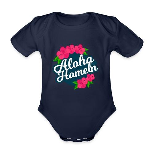 Aloha Hameln | Hawaii SunShine | - Baby Bio-Kurzarm-Body