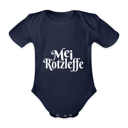 Mei Rotzleffe - Bayrisch Dialekt Unartiges Kind - Baby Bio-Kurzarm-Body
