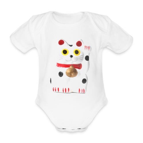 luckycat - Organic Short-sleeved Baby Bodysuit