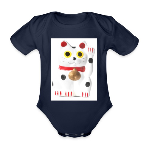 luckycat - Organic Short-sleeved Baby Bodysuit