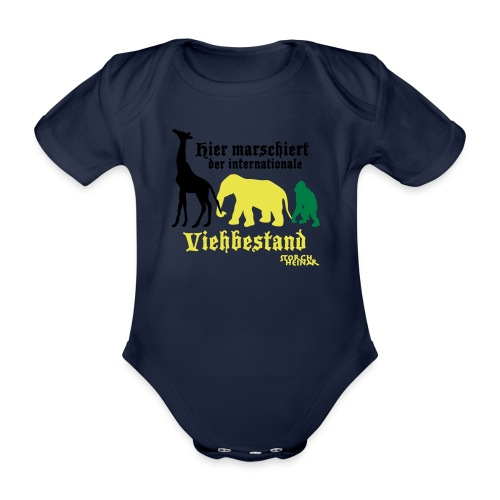 viehbestandinternational2 - Baby Bio-Kurzarm-Body