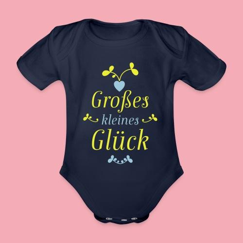 Großes Kleines Glück – Baby - Baby Bio-Kurzarm-Body