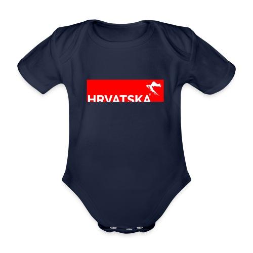 Hrvatska Box Design (Red) - Organic Short-sleeved Baby Bodysuit