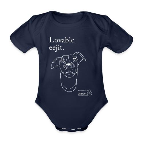 Lovable eejit - Organic Short-sleeved Baby Bodysuit