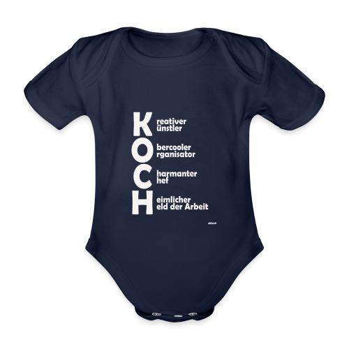 Was macht einen Koch aus? (Premium Shirt) - Baby Bio-Kurzarm-Body