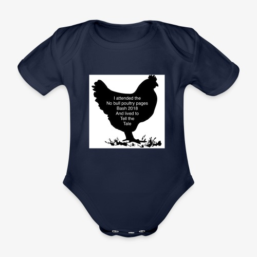2DE2ADD8 8397 41E2 B462 85931C4D203C - Organic Short-sleeved Baby Bodysuit