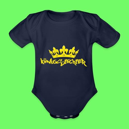 Königstochter m. Krone über der stylischen Schrift - Baby Bio-Kurzarm-Body