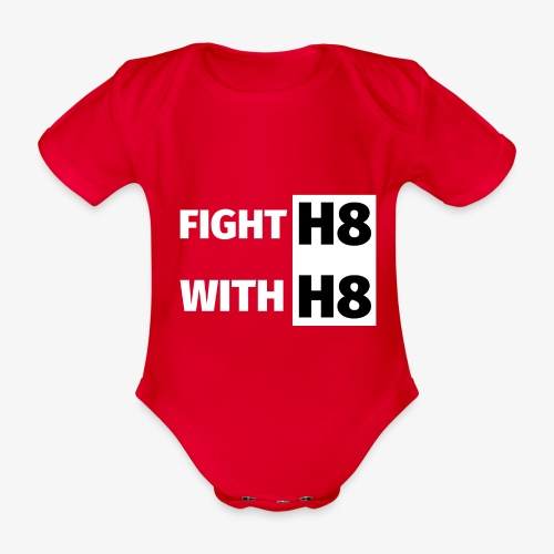 FIGHTH8 bright - Organic Short-sleeved Baby Bodysuit