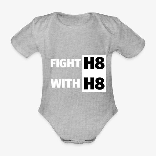FIGHTH8 bright - Organic Short-sleeved Baby Bodysuit