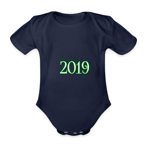 2019 - Organic Short-sleeved Baby Bodysuit
