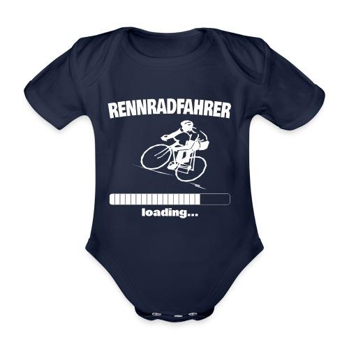 Rennradfahrer loading... Baby Motiv - Baby Bio-Kurzarm-Body